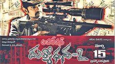 Shadow Telugu Movie Review, Rating | Shadow Review | Shadow Rating | Shadow Cast & Crew, Music, Performances,  http://www.apherald.com/Movies/Reviews/16687/Operation-Duryodhana-2-Movie-Review-Rating/