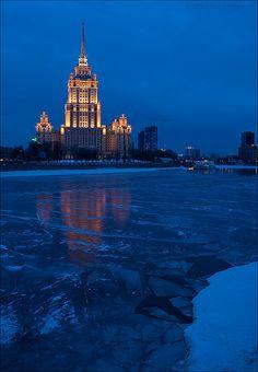 Moscow. Hotel Ukraine.