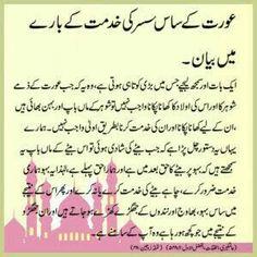 Islamic Quotes On Marriage, Islamic Love Quotes, Religious Quotes, Hurt Quotes, Jokes Quotes, Wisdom Quotes, Qoutes, Prayer Verses, Quran Verses
