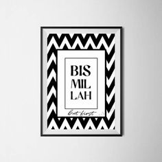 This item is unavailable Islamic Decor, Islamic Wall Art, Islamic Quotes, Allah, Wall Decor Quotes, Panel Wall Art, Islamic Pictures, Large Wall Art, Art Images