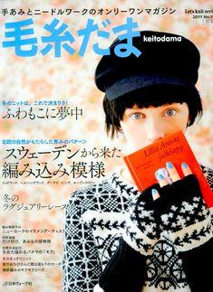 Альбом«Keito Dama - №152» . Обсуждение на LiveInternet - Российский Сервис Онлайн-Дневников