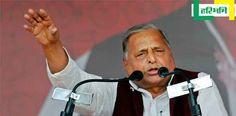 शिवपाल को नहीं बनाएंगे सीएम प्रत्याशी : मुलायम सिंह http://www.haribhoomi.com/news/up/lucknow/sp-contest-next-assembly-elections-under-leadership-of-akhilesh/40162.html