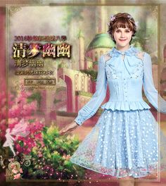 Jane Siwei Ni Hitz 2016 señoras dulces volantes blusa de gasa de cultivar la…