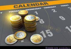 Денежный календарь на октябрь 2016  Соблюдая рекомендации лунного денежного календаря на октябрь 2016 года вы убережете себя от неудачных сделок, невыгодных покупок, мошенничества и обмана. Советы астролога на каждый день марта помогут найти наиболее благоприятное время для оформления кредита, обмена валюты, крупных покупок. http://prostokoshka.ru/goroskopnoe/prognoz-na-mesyats/denezhnyiy-kalendar-na-oktyabr-2016.html