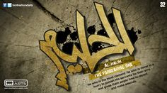 32. Al-Halim (The 99 names of God: The Forbearing, The Indulgent)