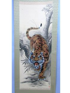 SC52 Japanese Vintage Scroll Kakejiku Tiger Tora Animal hand painted signed Hand Painted Signs, Back Tattoo, Vintage Japanese, Big Cats, Mythology, Tattoos, Illustration, Tattoo Ideas, Painting