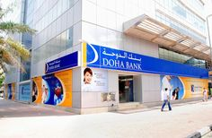 The Al Dana Savings Programme at Doha Bank, the leading private commercial group in Qatar and the GCC, is the most successful savings programme in Qatar.