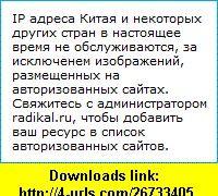 The Five Love Languages of Teenagers Audible Audio Edition Gary Chapman, Chris Fabry ,   ,  , ASIN: B003SRWEHE , tutorials , pdf , ebook , torrent , downloads , rapidshare , filesonic , hotfile , megaupload , fileserve