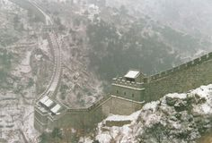 Great Wall January 1997 - without people Determination, January, Illustrations, Wall, People, Outdoor, Outdoors, Illustration, Walls