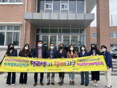 함평군청소년상담복지센터, 학교폭력예방교육 실시 News