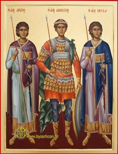 Saints Loupos, Demetrios and Nector Religious Images, Religious Icons, Religious Art, Byzantine Icons, Byzantine Art, Church Icon, Beautiful Nature Pictures, Russian Icons, Art Icon