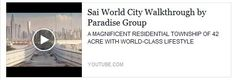 Sai World City  A magnificent township of 42 acres with world-class lifestyle in Panvel.  Click on the link below to watch the walkthrough of Sai World City https://youtu.be/0o1kwpKKW_w