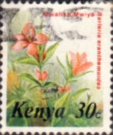Postage Stamps Kenya 1983 Flowers Mwalika Mwiya SG 259 Fine Used Scott 249 Other African Stamps HERE
