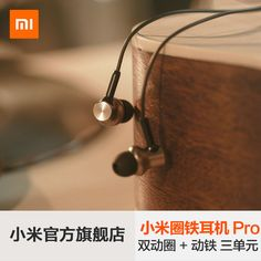 Xiaomi / millet ring iron headphones pro ear style girls general running sports music noise reduction headset USD $31.8 / piece http://www.idealmalls.com/item/541200998638