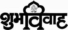 55 Ideas art studio logo backgrounds for 2019 Wedding Symbols, Hindu Wedding Cards, Wedding Album Design, Wedding Invitation Card Design, Shubh Vivah Logo, Logo Clipart, Frame Clipart, Wedding Card Format, Fabric Canvas Art