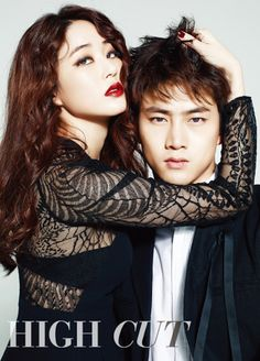 Cast of Marriage Blue couples up in sexy High Cut photo shoot