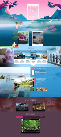 사진 웹 Pregnancy pregnancy weeks Creative Web Design, Best Web Design, Site Design, Event Banner, Web Banner, Web Layout, Layout Design, Promotional Design, Event Page