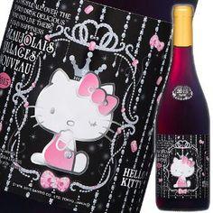 Hello Kitty Beaujolais Villages Nouveau 2015