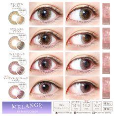 Full Face Makeup, Eye Makeup, Eye Contact Lenses, Makeup Tutorial Step By Step, Circle Lenses, Beautiful Lips, Make Up, Eyes, Color Art