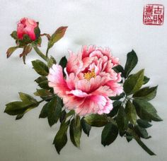 Wonderful Ribbon Embroidery Flowers by Hand Ideas. Enchanting Ribbon Embroidery Flowers by Hand Ideas. Chinese Embroidery, Crewel Embroidery Kits, Brazilian Embroidery, Silk Ribbon Embroidery, Hand Embroidery Patterns, Machine Embroidery Designs, Embroidery Books, Rose Patterns, Flower Embroidery