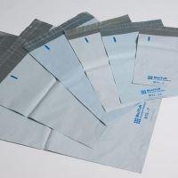 Mail Tuff Bags Industrial Packaging, Sack Bag, Ecommerce, Sacks, Stuff To Buy, E Commerce, Burlap Sacks