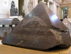 Mystery of the Great Pyramid missing capstone — World Mysteries Blog