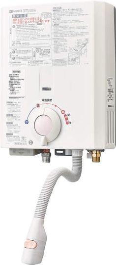 NORITZ Gas compact water heater Propane Gas GQ-530MW Japan #Noritz