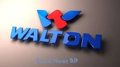 Logo Wallpaper Hd, Stock News, Bangla News, New Trailers, Biography, Smartphone, Entertaining, Logos, Newspaper