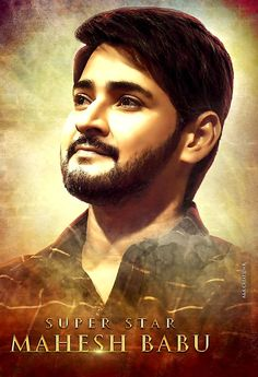 Mahesh Babu Wallpapers, Best Friend Quotes Meaningful, Yuvraj Singh, Mahakal Shiva, Galaxy Pictures, Best Movie Posters, Actor Photo, Good Movies, Best Friends