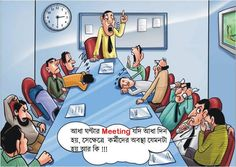 Important meeting ....