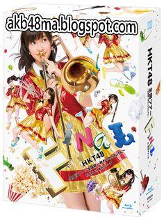 Blu-rayHKT48全国ツアー全国統一終わっとらんけん FINAL in 横浜アリーナ スペシャルBlu-ray BOX [BDrip]…