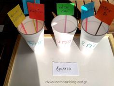 Dyslexia at home Learning Disabilities, Dyslexia, Teaching Kids, Tableware, Ideas, Dinnerware, Tablewares, Dishes, Thoughts