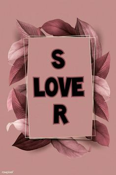 S Letter Images, Dove Images, Dove Pictures, Cute Love Pictures, Cute Couples Photos, Cute Letters, Picture Letters, Letter R Tattoo, R Letter Design