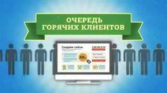 Создание сайтов: Создание Интернет-Магазина Продающая страница http://site-made-in.odessa.ua/