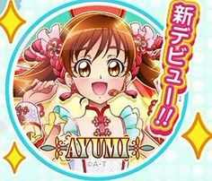 Smile Pretty Cure, Face Profile, Glitter Force, All Star, Princess Peach, Badge, The Cure, Fandoms, Gallery
