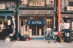 Photographer Clay Banks - Japan – Design. / Visual.