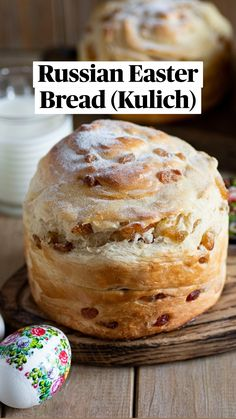 Easter Recipes, Holiday Recipes, Festive Bread, Bread Recipes, Cooking Recipes, Muffins, Cooking Bread, Bread Cake, Bread And Pastries