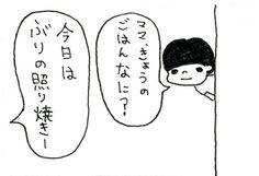 WEBSTA @ ayanokoji_ - さとるとみりん第40話#漫画 #イラスト #こども #手描き #絵 #落書き #イラストレーター #ペン画…