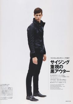 theo hall by go tanabe for sense magazine november 2009.