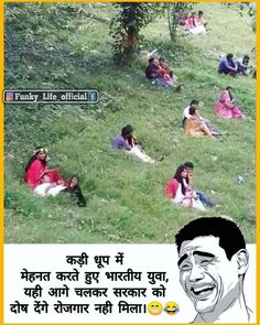 Funny Jokes In Hindi Summer - Funny Funny Jockes, Funny Baby Memes, Funny Memes Images, Very Funny Memes, Funny School Jokes, Some Funny Jokes, Good Jokes, Funny Facts, Hilarious