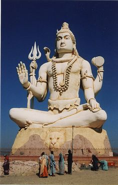 Shiva | shiva
