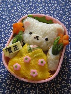 お正月のテディベア弁当 New Year's Teddy Bear Bento .....  Makes me wish my Grandsons were still little.