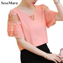 2019 Summer Butterfly sleeve Women blouse shirt Plus size Clothing Patchwork Crochet Lace Tops Fashoin Ruffles Chiffon blouse Women's Plus Size Shorts, Plus Size Outfits, Midi Skater Skirt, Casual Wear Women, Plus Size Kleidung, Chiffon Ruffle, Lace Tops, Blouse Designs, Shirt Blouses