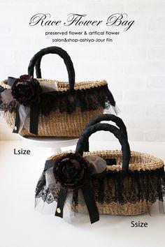 Handmade Handbags, Handmade Bags, Diy Sac, Flower Bag, Floral Bags, Art Bag, Basket Bag, Denim Bag, Clothing Hacks