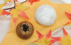 茨木おいもスイーツフェア 2017寿屋餅店