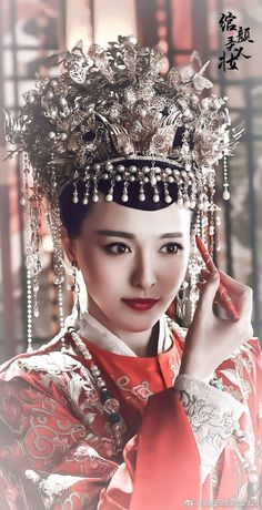 Princess Wei Yang, Tiffany Tang Luo Jin, Oriental Fashion, Oriental Style, Chinese Actress, Chinese Culture, Traditional Outfits, Traditional Chinese, Art Girl