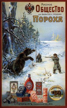 Advertising Poster for Gun Powder, Russia, ca. 1900s