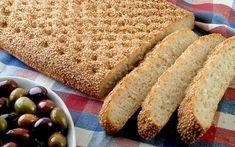 Λαγάνα του Φούρναρη : Σας προτείνουμε να την φτιάξετε σπίτι σας - Η Μαγειρική ανήκει σε όλους Pizza Maker, White Desserts, Greek Easter, Dry Yeast, Recipe For 4, Greek Recipes, How To Make Bread, Tray Bakes, Bon Appetit