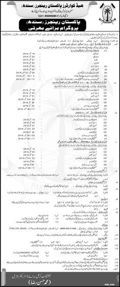 500+ Solved MCQs from Past Papers of PPSC, FPSC & NTS
