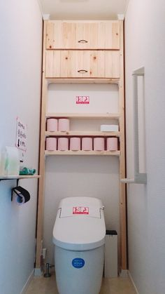 現状回復可♪トイレの棚をディアウォールで作ってみました☆|LIMIA (リミア)